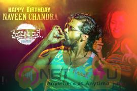 Chandamama Raave Movie Latest Poster Telugu Gallery