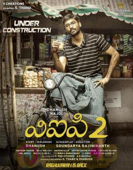 VIP 2 Telugu Movie Attractive Photo Telugu Gallery