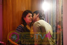 Rangula Ratnam Movie Latest Stills  Telugu Gallery