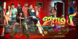 Zombie Movie Poster Tamil Gallery