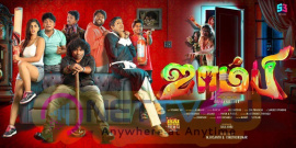 Zombie Movie Poster Tamil Gallery