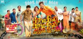 Sangili Bungili Kadhava Thorae Movie Poster Tamil Gallery
