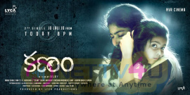 Kanam 2nd Song Release Poster Telugu Gallery