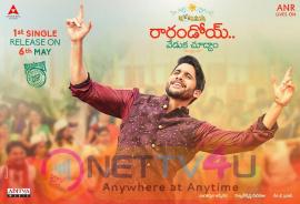 Rarandoi Veduka Chuddam Movie Poster Telugu Gallery