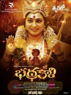 Bhadrakali Movie Posters Telugu Gallery