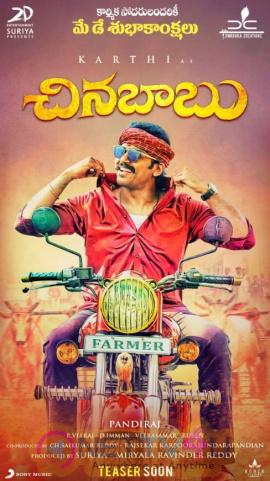 Chinna Babu Movie Posters Telugu Gallery