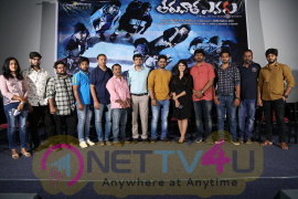 Tharuvatha Evaru Movie Trailer Launch Images