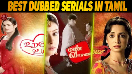 Top 10 Dubbed Serials In Tamil