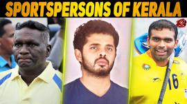 Top 10 Sportspersons Of Kerala