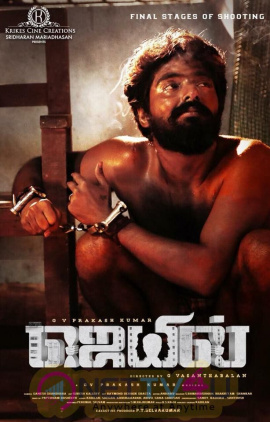 Jail Movie Posters  Tamil Gallery