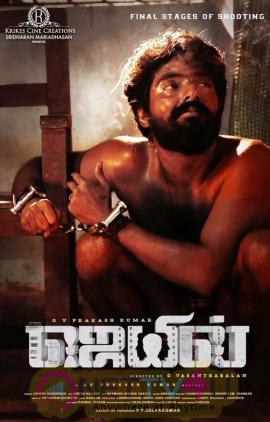 Jail Movie Posters