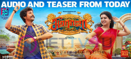 Seema Raja Movie Posters  Tamil Gallery