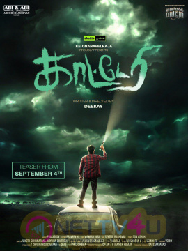 Katteri Movie Posters  Tamil Gallery