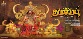 Dharma Prabhu Movie Poster Tamil Gallery