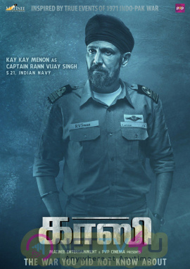 Ghazi Tamil Movie Latest Good Looking Posters Tamil Gallery