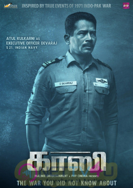 Ghazi Tamil Movie Latest Good Looking Posters Tamil Gallery