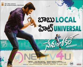 Nenu Local Telugu Movie Hit Posters Telugu Gallery