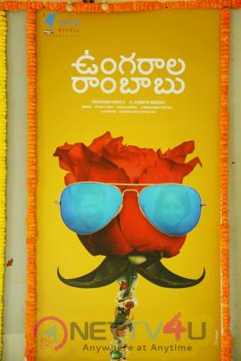 Ungarala Rambabu Movie First Look Launch Attractive Stills Telugu Gallery