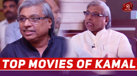 Top 10 Malayalam Movies Directed By Kamal