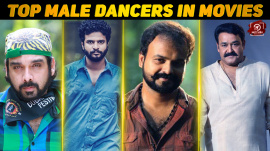 Top 10 Male Dancers In Malayalam Cinema