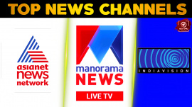 Top 10 News Channels In Malayalam