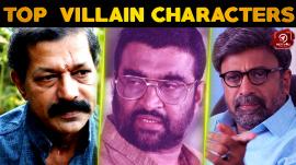 Top 10 Villain Characters In Malayalam Cinema