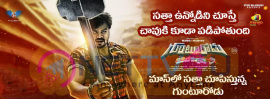 New Movie Gunturodu New Dialogue Poster Telugu Gallery