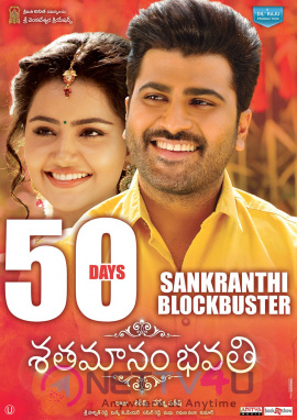 Shatamanam Bhavati 50 Days Posters Telugu Gallery