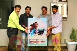 Kurangu Bommai Audio Bagged By Yuvan Tamil Gallery