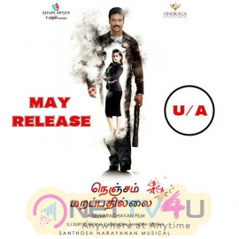 Nenjam Marapathillai Got 'U' Certificate Release From May Month Poster Tamil Gallery