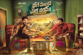 Bhale Manchi Chowka Beram Movie Posters  Telugu Gallery