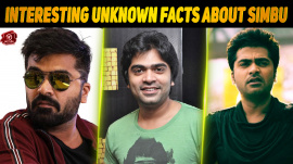 Top 10 Interesting Unknown Facts About Simbu
