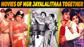 Top 10 Movies Of MGR-Jayalalithaa Together