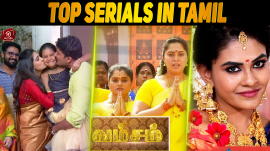 Top 10 Serials In Tamil