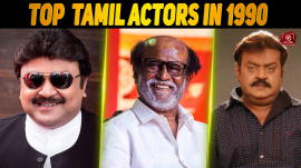 Top 10 Tamil Actors In 1990