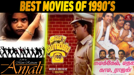 Top 10 Tamil Films In 1990s