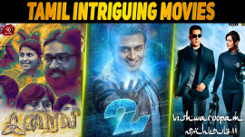 Top 10 Tamil Intriguing Movies