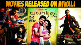 Top Tamil Movies Released In Diwali During The Last 15 Years