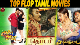 Top Ten Flop Tamil Movies Of 2016