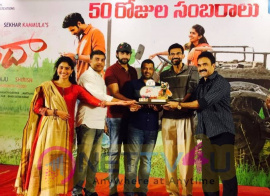 Fidaa Movie 50 Days Grand Celebrations Telugu Gallery