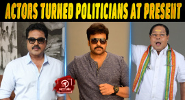 Top 10 Actors Turned Politicians At Present