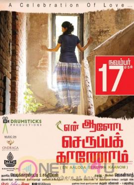 En Aaloda Seruppa Kaanom Movie Release Date Poster Tamil Gallery