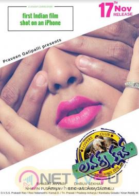Lovers Club Telugu Movie Release Date Posters