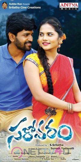 Sarovaram Telugu Movie Posters  Telugu Gallery