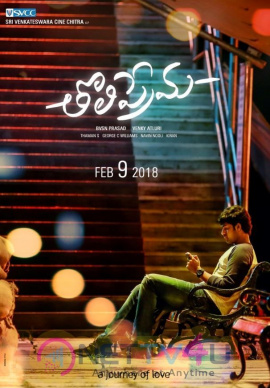 Tholiprema Movie Posters  Telugu Gallery