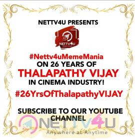 26 Years Of Thalapathy Vijay Cinema Life History Memes