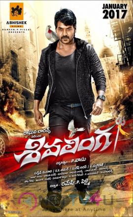 Telugu Movie Shivalinga Attractive Posters