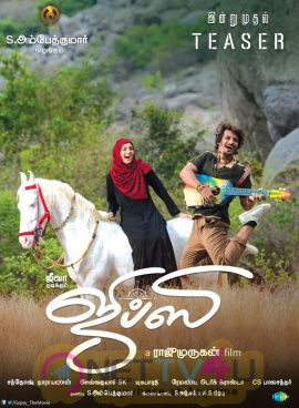 Gypsy Movie Posters  Tamil Gallery