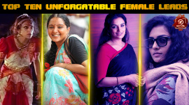 Top 10 Unforgettable Female Roles From Malayalam Movies