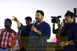 Actor Arvind Swami At Kamala Cinemas For Bogan Success Celebration Tamil Gallery